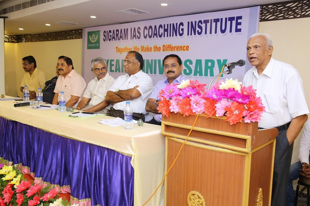 Sigaram IAS Coaching Institute
